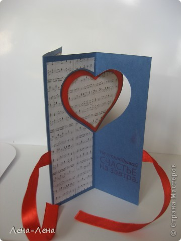 Сегодня я предлагаю вам сделать две открытки с сердечками. Фото будет много, чтоб хорошо рассмотреть её со всех сторон, так что наберитесь терпения.  фото 9