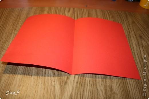 Согни прямоугольный лист пополам разогни  фото 1