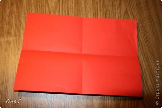 Согни прямоугольный лист пополам разогни  фото 2
