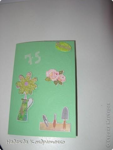 Срапбукинг открытка для бабушки фото 1
