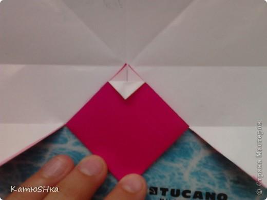Всем привет) сегодня я покажу как делать такой конверт. Вот он уже готов! фото 12