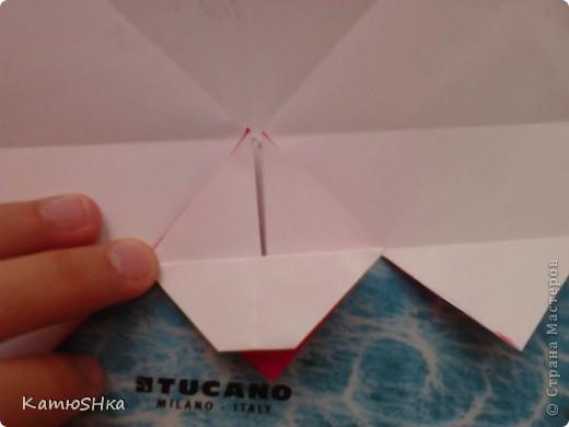 Всем привет) сегодня я покажу как делать такой конверт. Вот он уже готов! фото 13