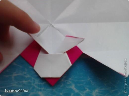 Всем привет) сегодня я покажу как делать такой конверт. Вот он уже готов! фото 16