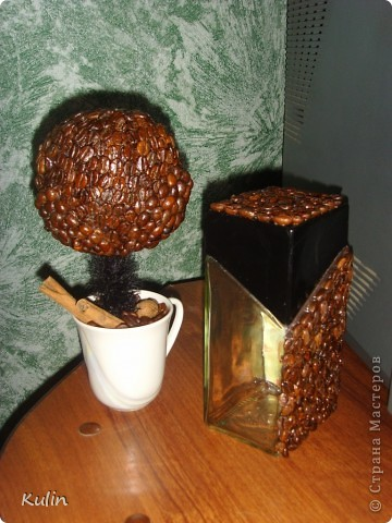 очень захотелось иметь у себя ароматное кофейное деревце,а тут как раз кофе растворимый закончился,и баночка освободилась, вот и получился комплект ароматный Кофедерево и Кофебаночка фото 5