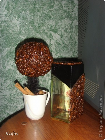очень захотелось иметь у себя ароматное кофейное деревце,а тут как раз кофе растворимый закончился,и баночка освободилась, вот и получился комплект ароматный Кофедерево и Кофебаночка фото 7