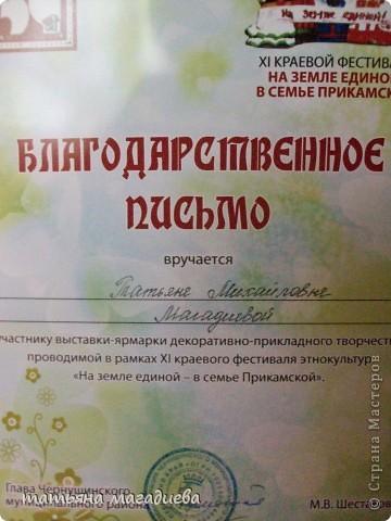 работы мастеров Пермского края. фото 16