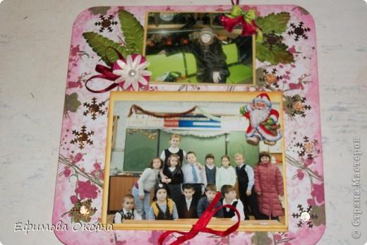 Страничка № 6. Новогодние праздники. фото 1