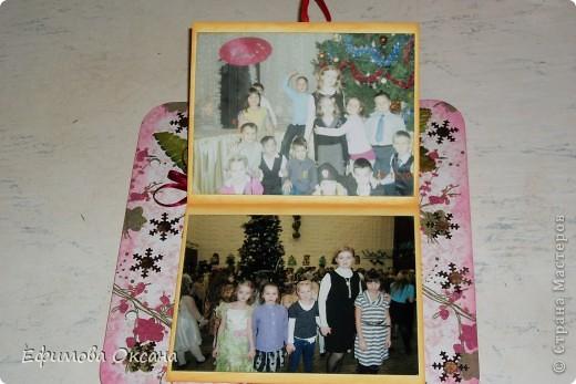 Страничка № 6. Новогодние праздники. фото 2