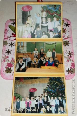 Страничка № 6. Новогодние праздники. фото 3