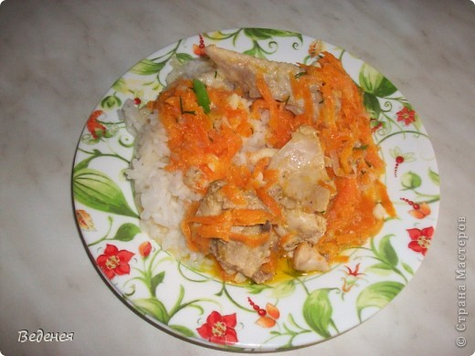 Рецепт приготовления этого блюда несколько лет назад рассказала одна из моих коллег. Очень вкусно! Он прижился в нашей семье, надеюсь и вам понравится. фото 1