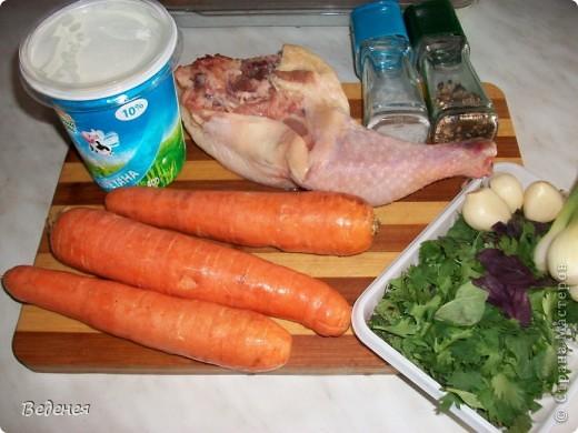 Рецепт приготовления этого блюда несколько лет назад рассказала одна из моих коллег. Очень вкусно! Он прижился в нашей семье, надеюсь и вам понравится. фото 2