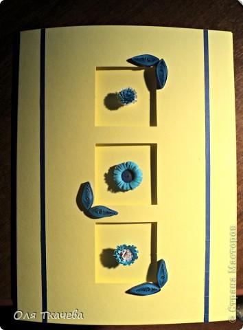 Вот такую открытку я решила сделать на день рождения моей подруге. Думаю,что такое сочетание цветов,смотрится вполне симпатично!:) фото 1