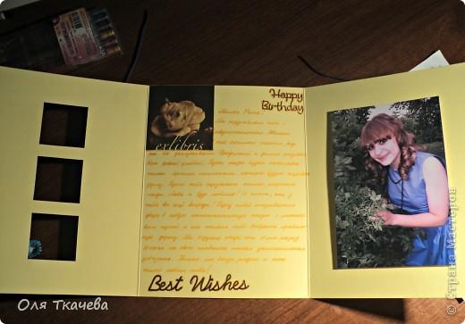 Вот такую открытку я решила сделать на день рождения моей подруге. Думаю,что такое сочетание цветов,смотрится вполне симпатично!:) фото 2