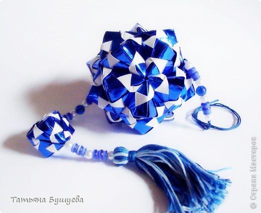 Кусудама Оригами