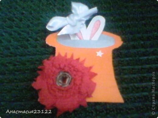 На ушке зайца бантик. Он на фото не очень виден.