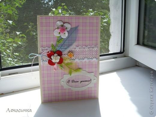 Мои открыточки фото 19