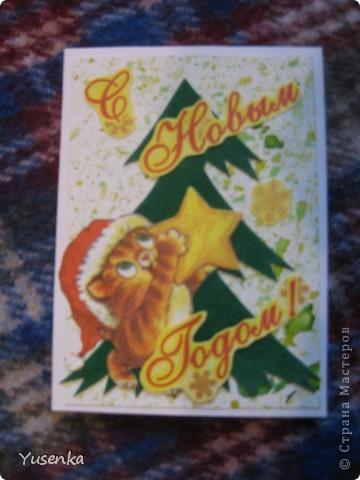 """Для игры, объявленной Оленькой Зайцевой http://stranamasterov.ru/node/352835, было сделано три карточки на тему """"Открыточки"""". фото 2"""