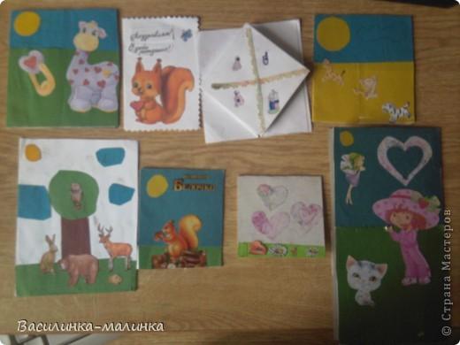 мои открыточки фото 1
