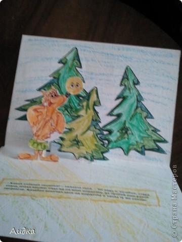 В школе старшему сыну задали домашнее задание- сделать книжку-иллюстрацию к какой-нибудь сказке. Решили иллюстрировать колобка. В интернете нашла красивые зарисовки деда и бабки и всех героев сказки. фото 6
