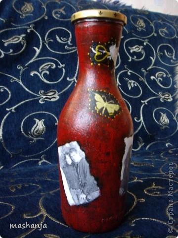Вот та самая первая бутылочка :)