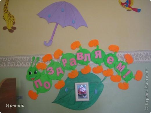 Оформление прихожей в детском саду своими руками фото по фгос