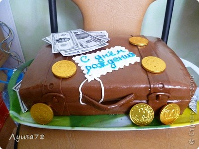 Этот тортик делался в день рождения папули. Долго размышляла в виде чего бы тортик ему сделать, да и самой хотелось попробовать что-то новенькое , в виде чего я не делала. И вот я решила подарить ему чемодан денег. фото 3