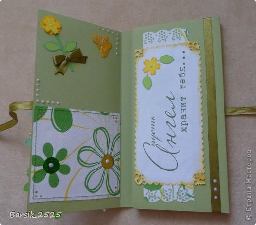 Мой первый конвертик. В нём был подарен билет на концерт для очень хорошего человека на День Рождения. =) фото 4