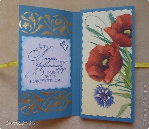 Мой первый конвертик. В нём был подарен билет на концерт для очень хорошего человека на День Рождения. =) фото 11