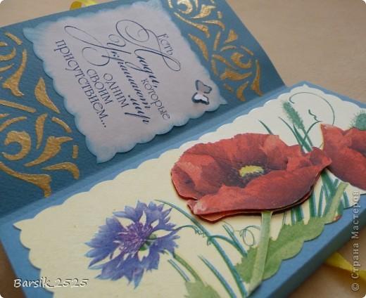 Мой первый конвертик. В нём был подарен билет на концерт для очень хорошего человека на День Рождения. =) фото 12
