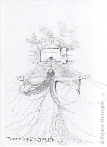 Рисунки. Моя работа с дольменами фото 3