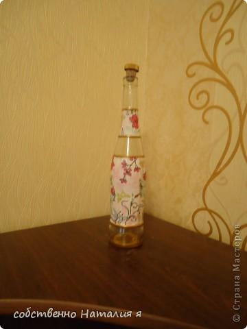 бутылка на день рождения фото 1
