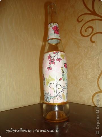 бутылка на день рождения фото 2
