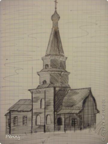 Меня очень привлекают дома и церкви Древней Руси. И во время отдыха я люблю их рисовать. Я их конечно не из головы беру, а срисовываю с фотографий. Рисую я сразу черной шариковой ручкой. Вроде получается неплохо. :) Лично мне нравится. К сожалению, я не знаю названий этих церквей... :( фото 4