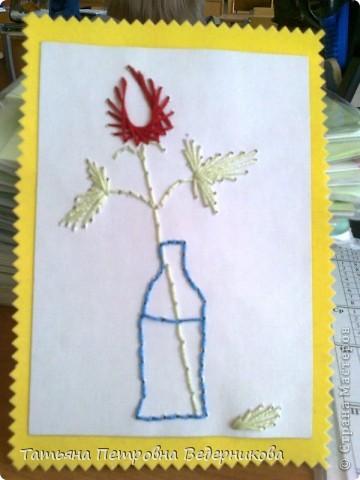 В 3 классе дети занялись изонитью. К каждому празднику они готовили открытки в этой технике. Сначала делали по предложенному эскизу, а затем начали рисовать сами. Работают увлечённо все ребята: и девочки, и мальчики. фото 11