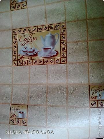 3D аппликация из обоев. Мини МК. Приглашаю на чашечку кофе! фото 2