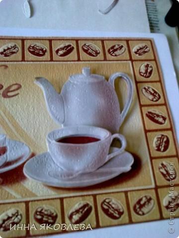 3D аппликация из обоев. Мини МК. Приглашаю на чашечку кофе! фото 5