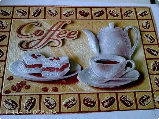 3D аппликация из обоев. Мини МК. Приглашаю на чашечку кофе! фото 1