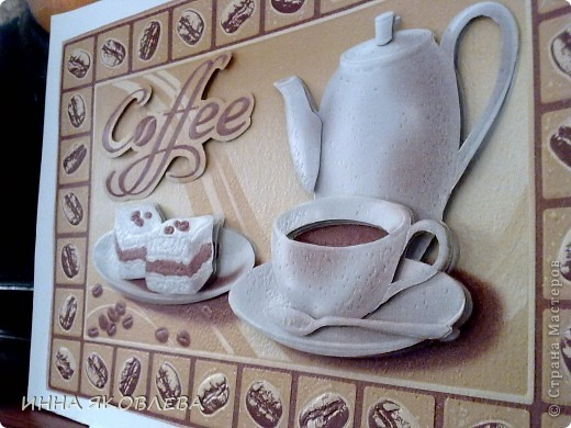 3D аппликация из обоев. Мини МК. Приглашаю на чашечку кофе! фото 7