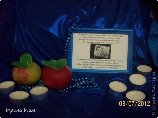 """Это моя вторая работа на замечательный конкурс Миши и Юли http://stranamasterov.ru/node/377886?c=favorite , называется """"Райские яблоки"""". фото 10"""