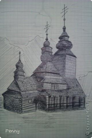 Меня очень привлекают дома и церкви Древней Руси. И во время отдыха я люблю их рисовать. Я их конечно не из головы беру, а срисовываю с фотографий. Рисую я сразу черной шариковой ручкой. Вроде получается неплохо. :) Лично мне нравится. К сожалению, я не знаю названий этих церквей... :( фото 1