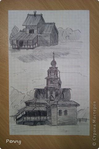 Меня очень привлекают дома и церкви Древней Руси. И во время отдыха я люблю их рисовать. Я их конечно не из головы беру, а срисовываю с фотографий. Рисую я сразу черной шариковой ручкой. Вроде получается неплохо. :) Лично мне нравится. К сожалению, я не знаю названий этих церквей... :( фото 2