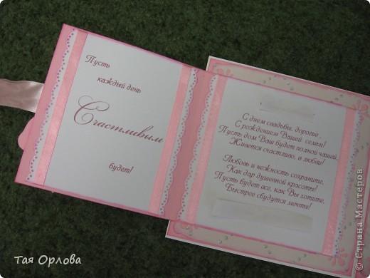 Приветствую всех!У меня сегодня открытка к свадьбе.Заказ поступил просто накануне свадьбы.Не люблю такие срочные заказы.Времени на обдумывание мало и все приходится делать впопыхах,надеясь,что результат заказчику понравится.Ну и вот ,что получилось. фото 3