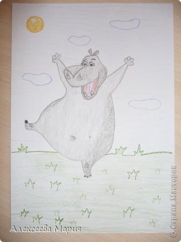Здравствуйте! Сегодня я хочу показать, как нарисовать Глорию и мультика Мадагаскар. Как её рисовать я нашла в контакте в группе Design it! - укрась свой мир. А сегодня я сама её нарисовала)   фото 1