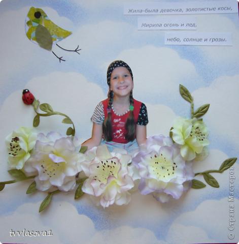 вот такая страничка про моего ангела,витающего в облаках сегодня поздно ночью родилась ... фото 1