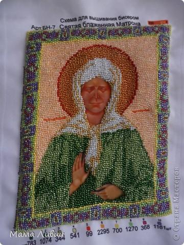 Св. Матрона Московская фото 1