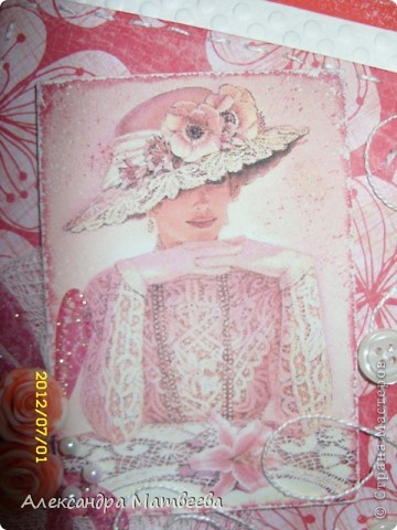 Наконец-то открыточка, которой я не просто довольна, а не перестаю любоваться...такое бывает крайне редко)) фото 4
