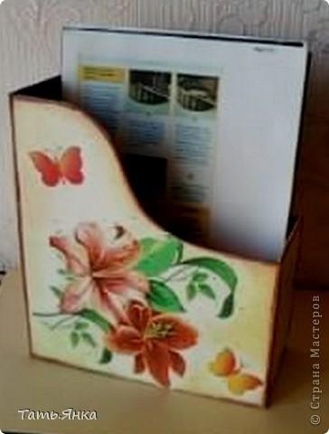 Для журналов и без складок. фото 2