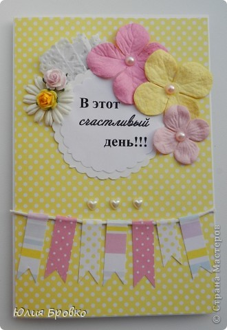 Летняя солнечная открытка фото 2