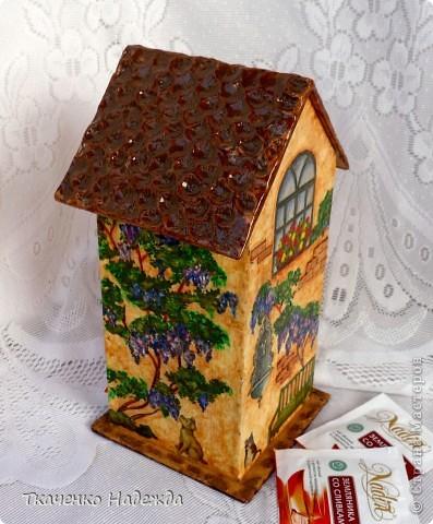 Чайный домик. фото 2