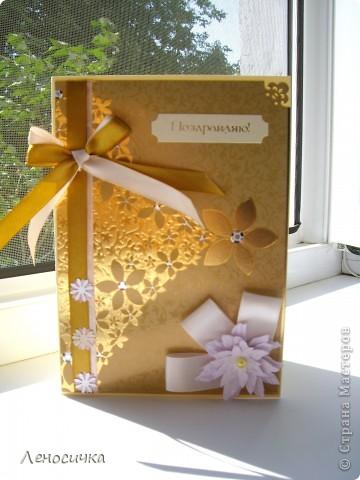 Золотистая открыточка фото 1